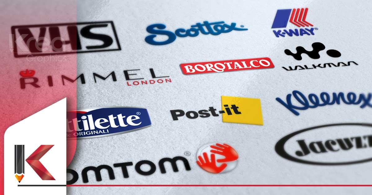 Cosa significa volgarizzazione marchio